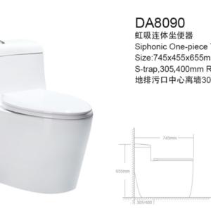 Enjoyable Upc One Piece Toilet Lamtechconsult Wood Chair Design Ideas Lamtechconsultcom